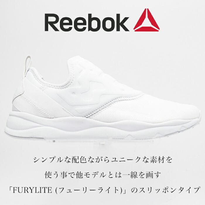 リーボック reebok フューリーライト スリッポン ARCH Reebok CLASSIC (リーボック クラシック)