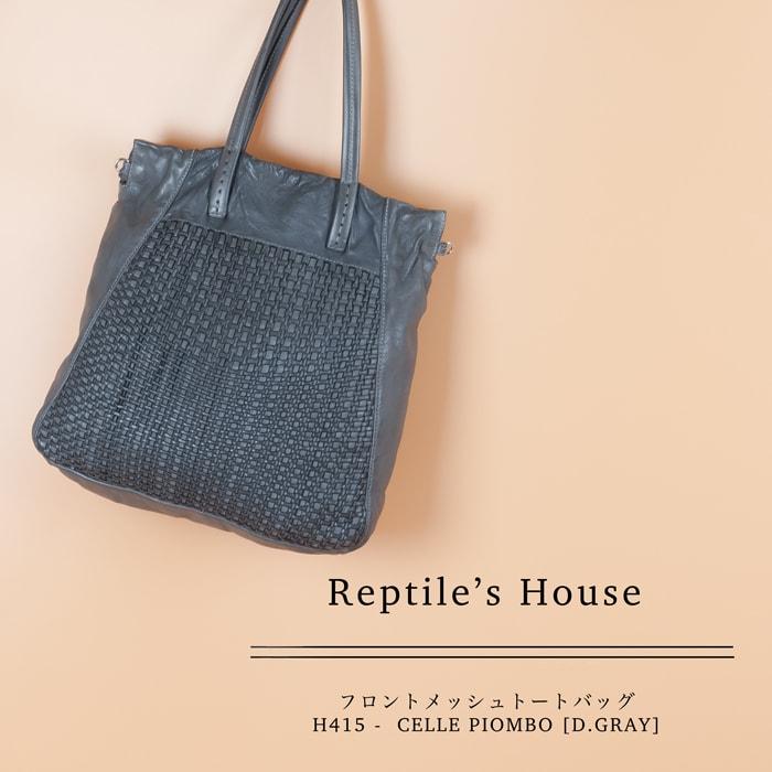 reptiles house ��ץ����륺�ϥ���