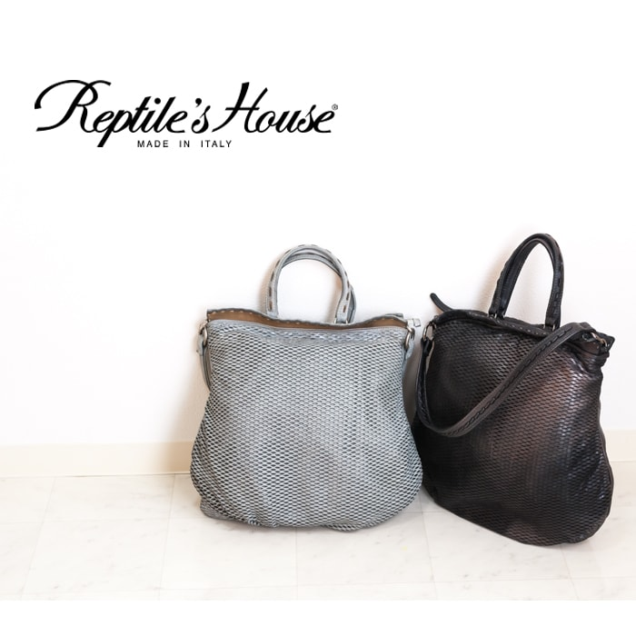 reptiles house レプタイルズハウス