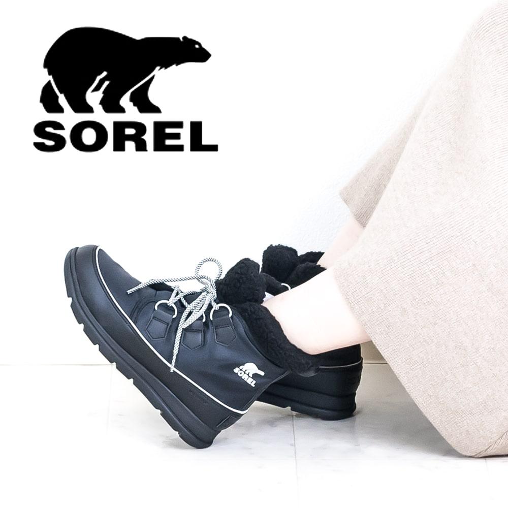 SOREL ソレル