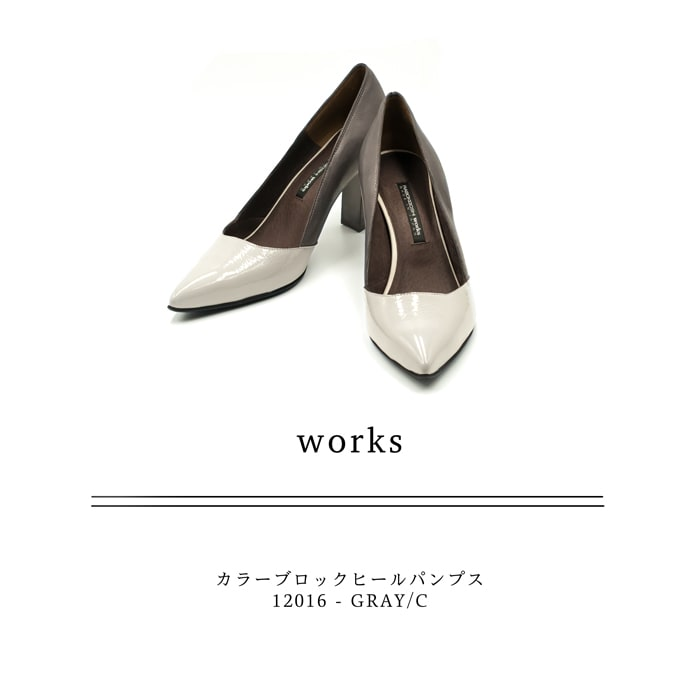 works ワークス
