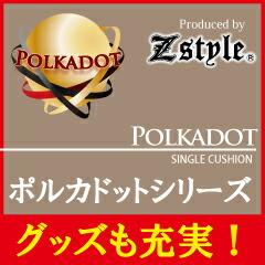 polkadot-goods1.jpg