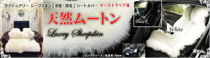 ムートンサークル丸型クッションz-style3