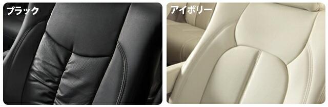 車種によってカラー設定が異なります