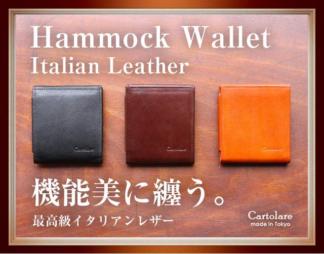 53e9a8062253 送料無料 バレンタイン 小銭 取り出しやすい ミニ財布 レザー 二つ折り ...