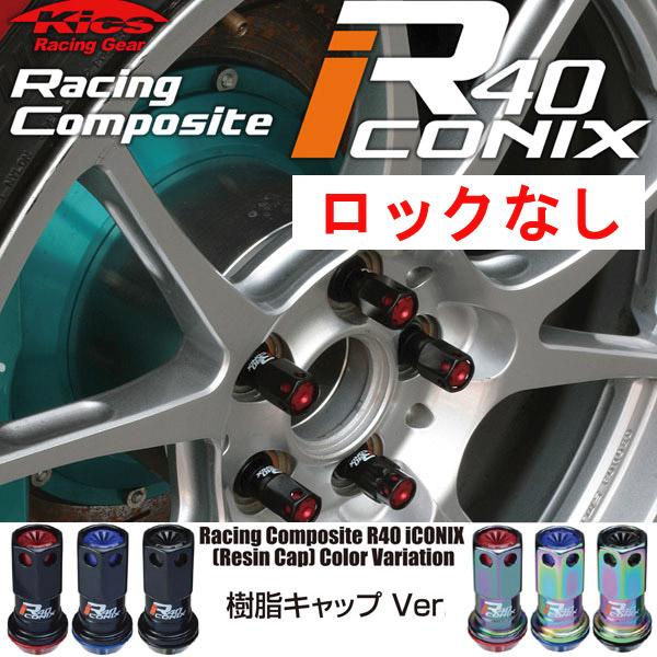 r40_ico_no_rmain.jpg