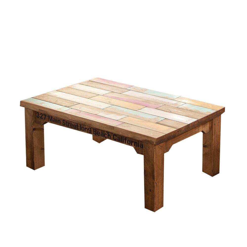 Surf HK-99 Living Table