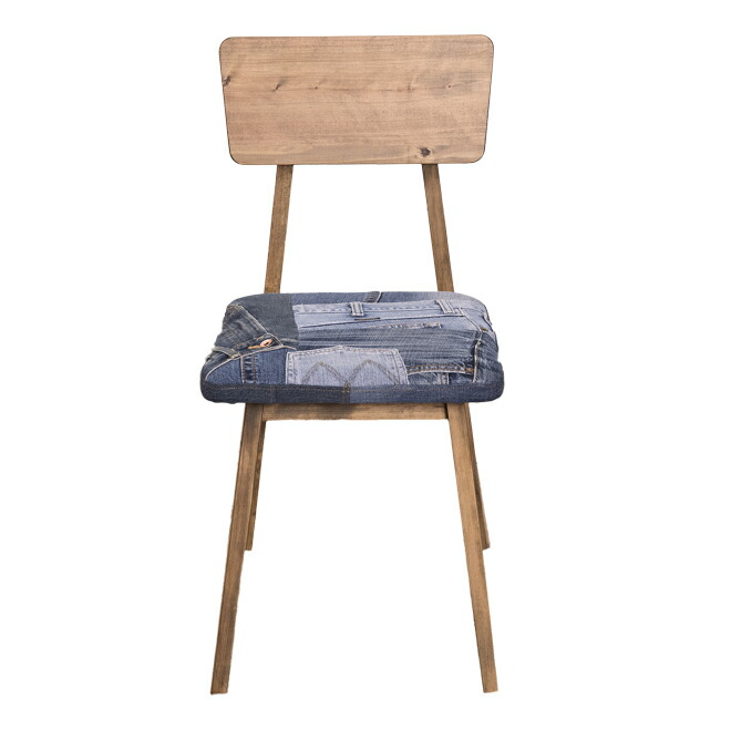 Marvericks Dining Chair