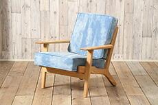 GE290 1P Easy Chair【リプロダクト製品】