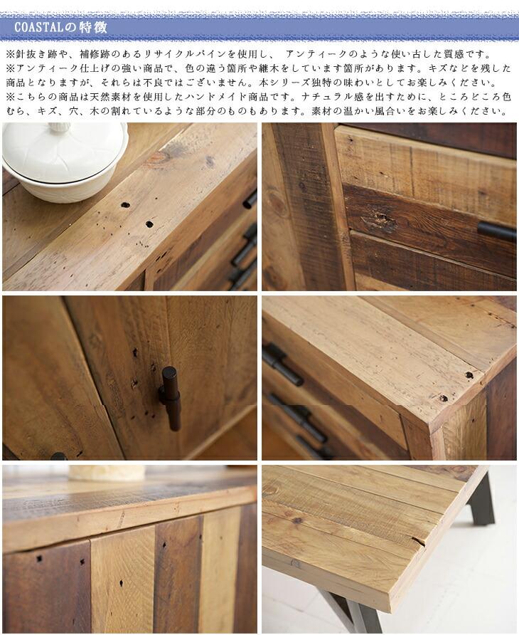 無垢材 リサイクルウッド ナイトテーブル