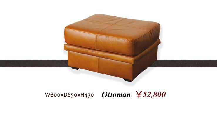 オットマン/オイルレザースツールBROOKLYN本革ソファー