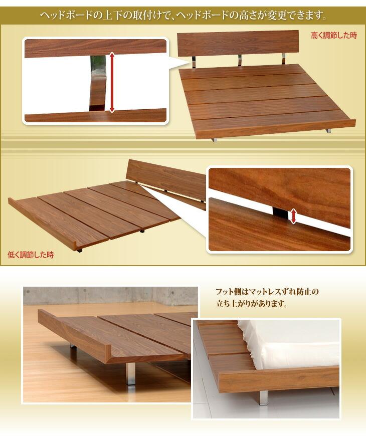 lowbedzen_005jpg - Zen Bed Frame