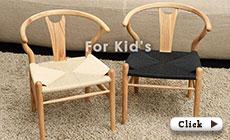 ノルディックチェア For kid's