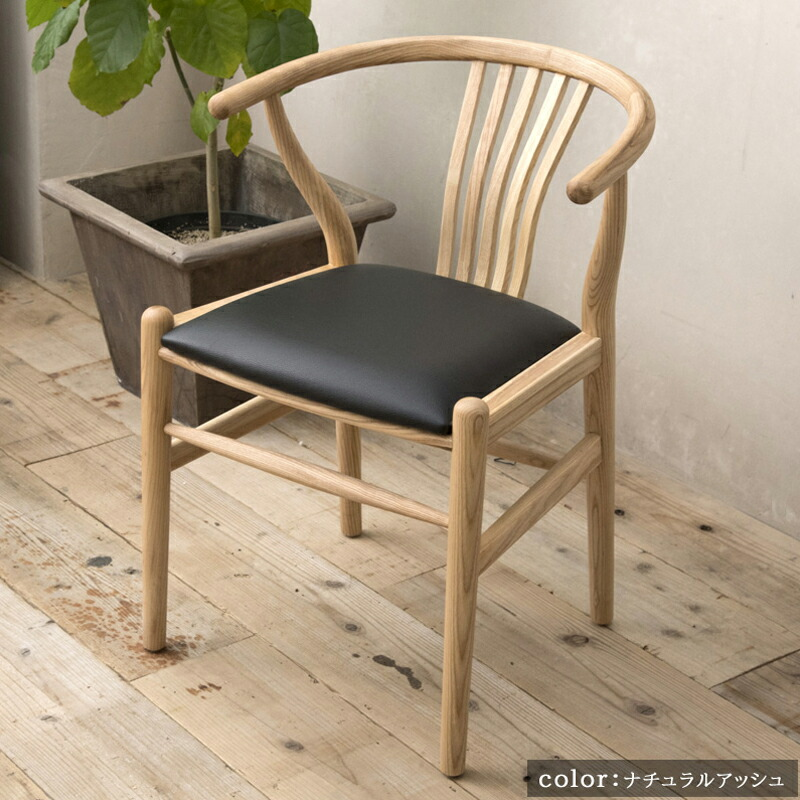 NSW Arm Chair