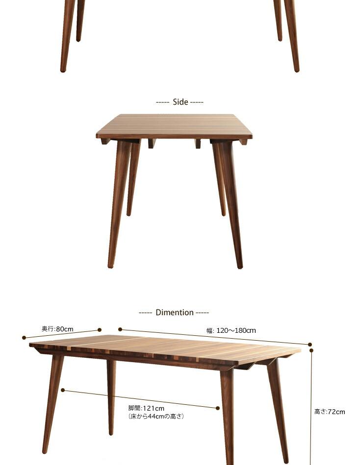 Gemma(ジェンマ) 150 ダイニングテーブル 無垢材 日本製