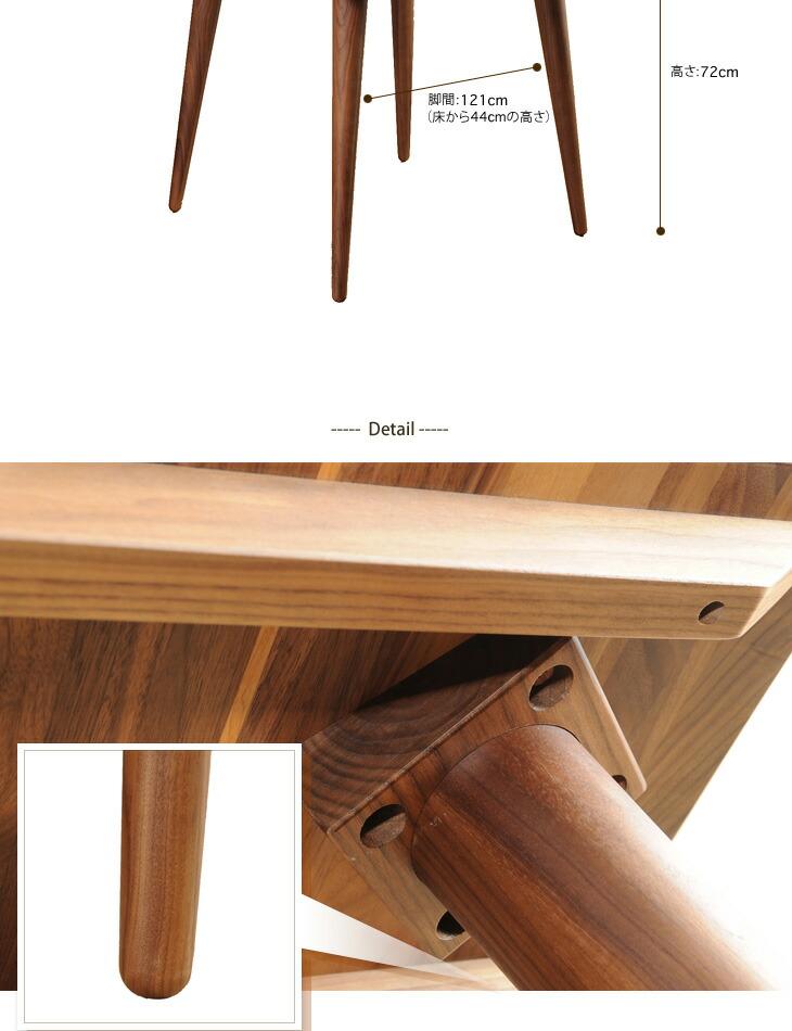 レグナテックの無垢材ダイニングテーブル