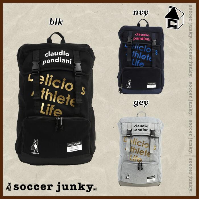 c6f84cd5f547 楽天市場】Soccer Junky【サッカージャンキー】バックパック〈リュック ...