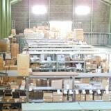 倉庫は約300坪です、広〜い
