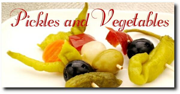 ピクルスなど野菜類