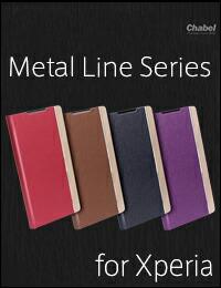 Metal Line Diary