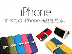 iphone6検索