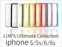 iPHONE5/5s ケース!!カラフル バンパー クリアー ケース