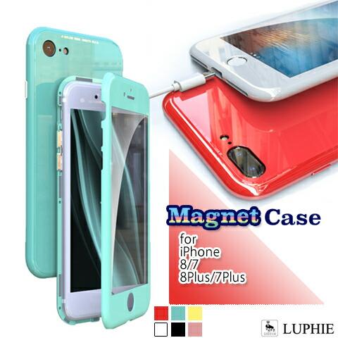 LUPHIE 正規品 9H強化ガラス iPhone8/7 iPhone8Plus/7Plus ケース