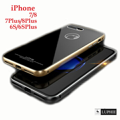 LUPHIE 正規品 9H強化ガラス 航空アルミ iPhone6/6s ケース iPhone6sPlus ケース