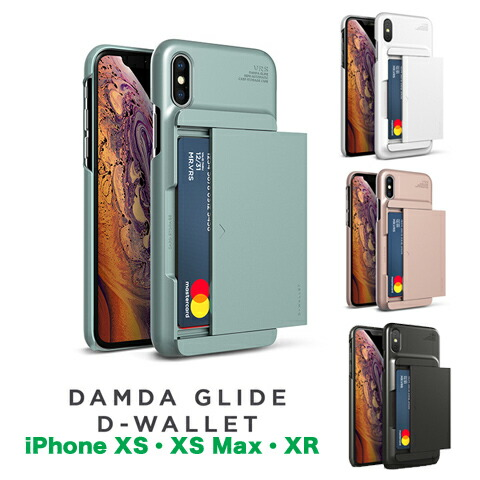 DAMDA GLIDE スライドケース iPhone X/XS XR XSMax