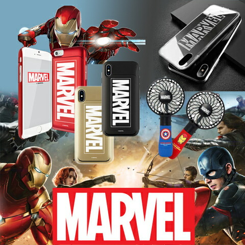 MARVEL goods