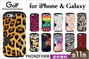 New iPhone6S ケース Golf Pattern ヒョウ柄 ゼブラ柄【送料無料】iPhone6 ケース iPhone6s Plus ケース カード収納付き PHONEFORM