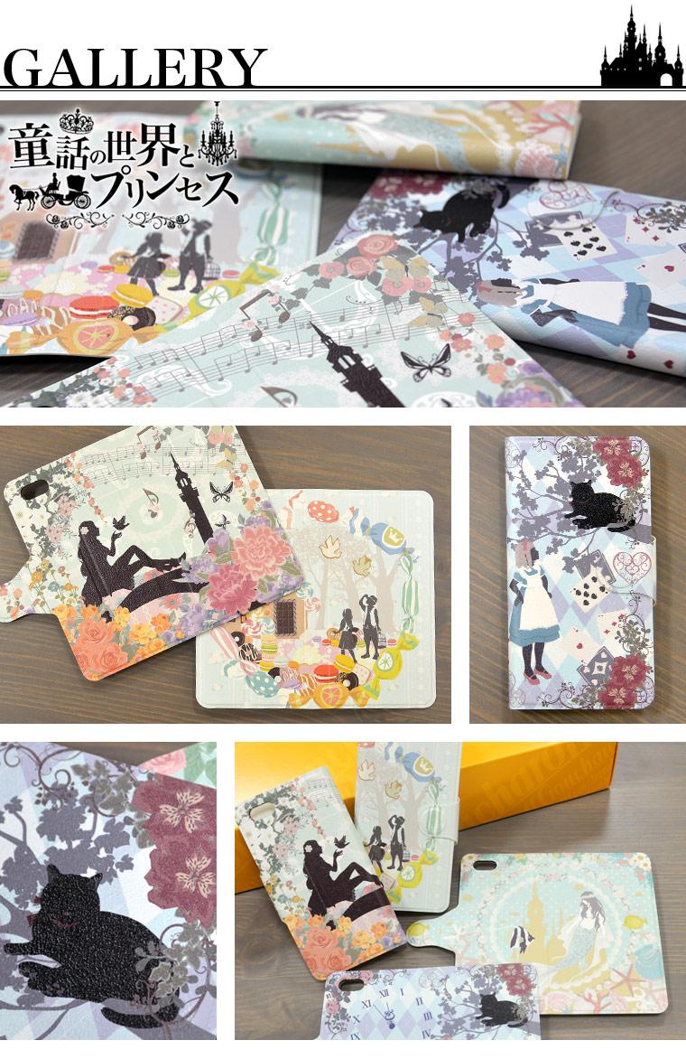 手帳ケース画廊1