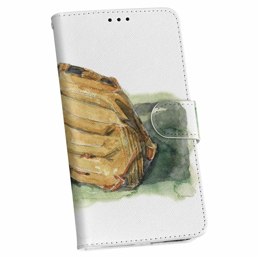 All SH-04H AQUOS ZETA lye male phone zeta sh04h docomo docomo notebook type  smartphone cover model-adaptive cover leather case notebook type flip