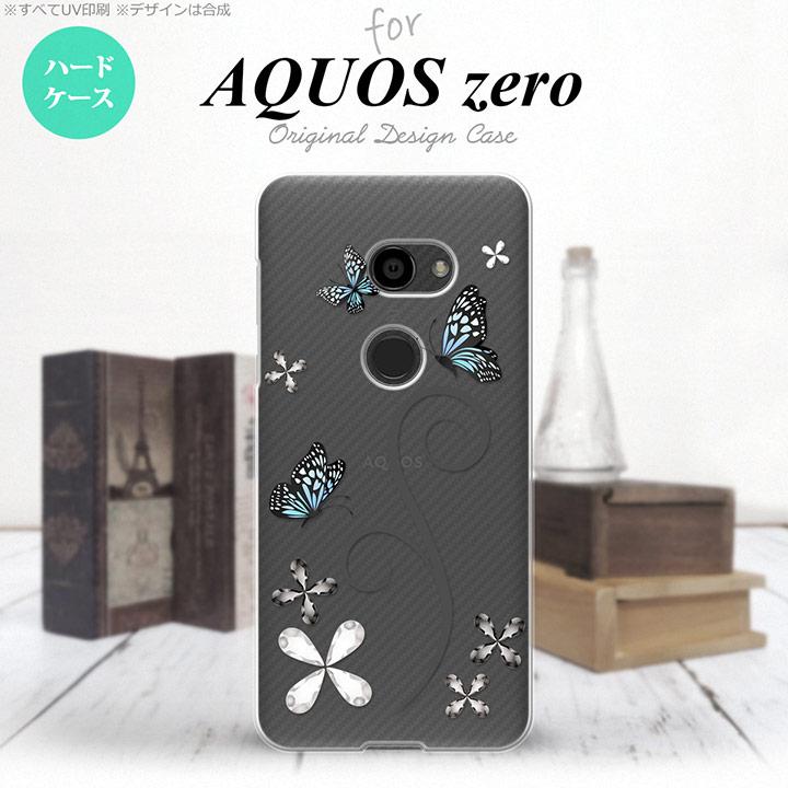 AQUOS zero 801SH スマートフォンカバー
