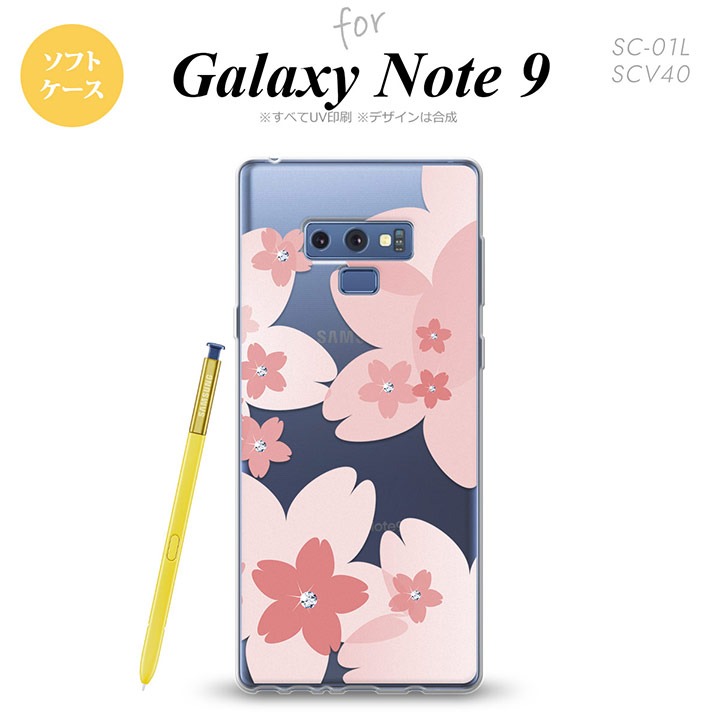 Galaxy Note9 SC-01L スマートフォンカバー