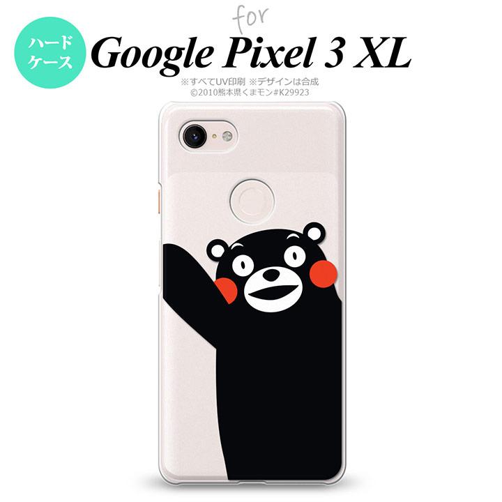 Google Pixel 3XL スマートフォンカバー