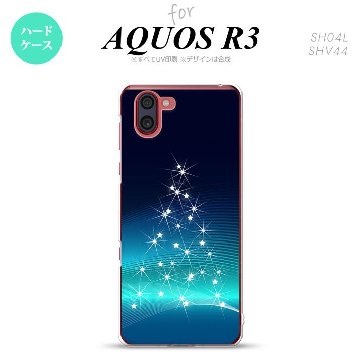 AQUOS R3 アクオス アール スマートフォンカバー