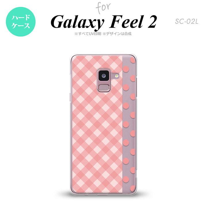 Galaxy Feel2 SC-02L スマートフォンカバー