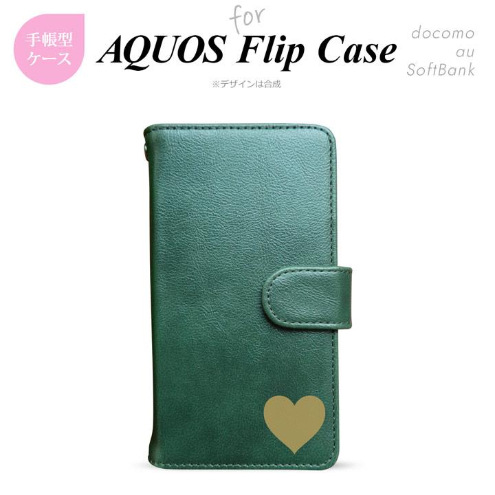 AQUOS 全機種 アクオス SHV41 SHV38 SH-04G 他 手帳型 スマホケース エメラルドグリーン nk-033-aq-p165