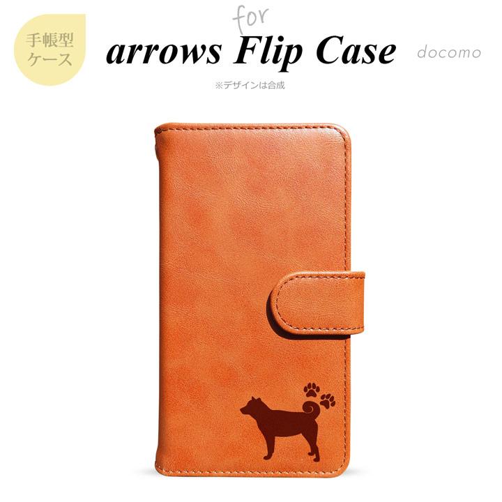arrows アローズ 手帳型スマートフォンカバー