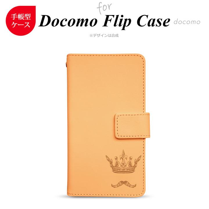 docomo ドコモ 手帳型スマートフォンカバー