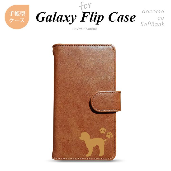 galaxy ギャラクシー 手帳型スマートフォンカバー