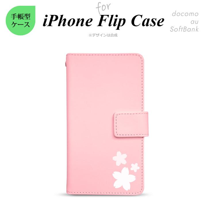 iphone アイフォン アイフォーン 手帳型スマートフォンカバー