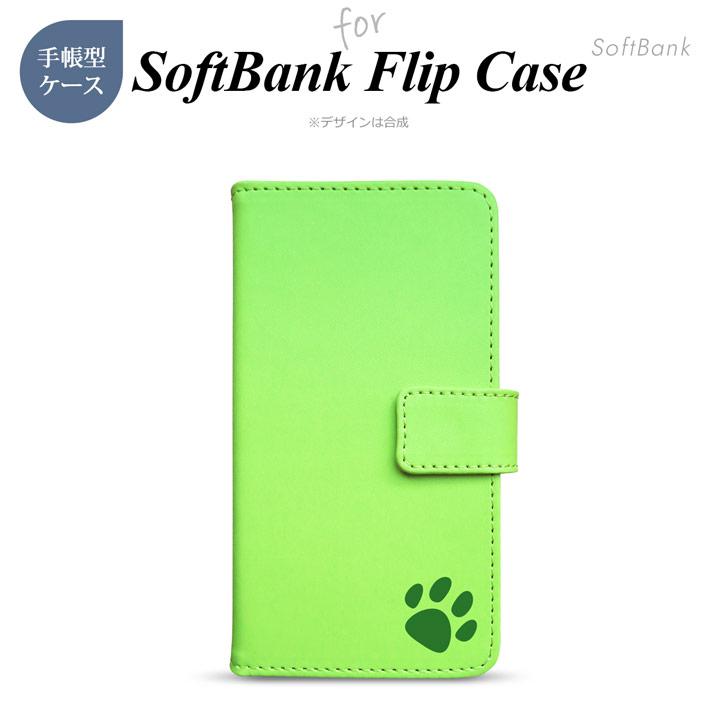 softbank ソフトバンク 手帳型スマートフォンカバー