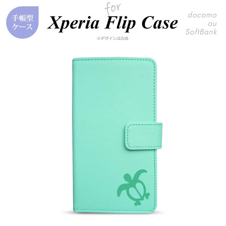 xperia エクスペリア 手帳型スマートフォンカバー