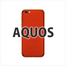 AQUOS ワンポイント 手帳型スマホケース