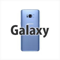 Galaxy ワンポイント 手帳型スマホケース