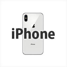 iPhone ワンポイント 手帳型スマホケース