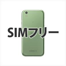 SIMフリー ワンポイント 手帳型スマホケース