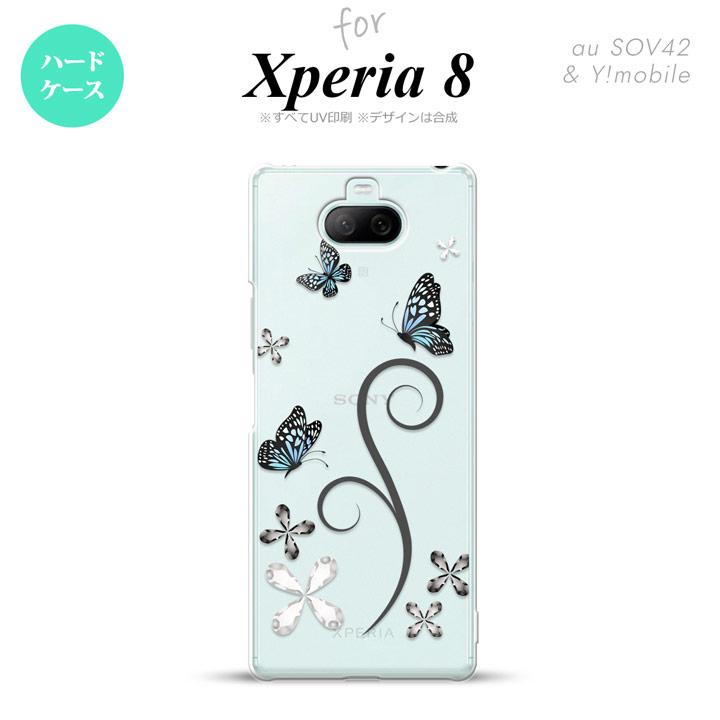 Xperia8 スマートフォンカバー